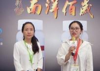 中网市场发布: 苏州科豪生物制品有限公司