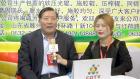 中网市场ChinaOMP.com_中国网上市场发布:山东亿力恒胶辊有限公司研发生产包覆造纸辊、染纺辊及钢铁业用辊等产品