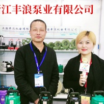 COTV全球直播: 浙江丰浪泵业有限公司