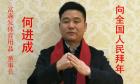 中網市場ChinaOMP.com_河南省固始富森發體育用品有限公司