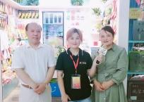 中网市场发布: 江苏瑞源乳胶制品有限公司