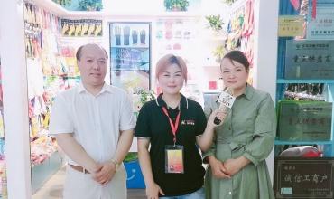 COTV全球直播: 江苏瑞源乳胶制品有限公司