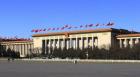 中网市场ChinaOMP.com_国务院办公厅关于危险化学品安全综合治理通知