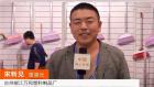 中網市場ChinaOMP.com_中網市場發布: 臺州椒江萬和塑料制品廠