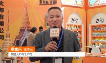 COTV全球直播: 泰国大邦有限公司