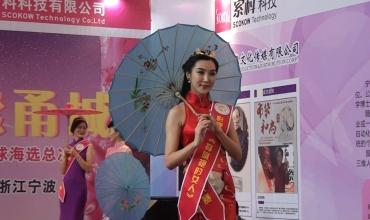 COTV全球直播: 宁波启润影视股份有限公司