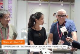COTV全球直播: 波兰AMBERMODA DESIGN JEWELRY琥珀公司