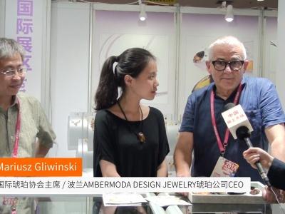 中国网上市场报道: 波兰AMBERMODA DESIGN JEWELRY琥珀公司