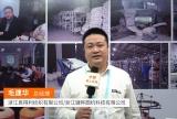 中网市场发布:  浙江恩得利纺织有限公司