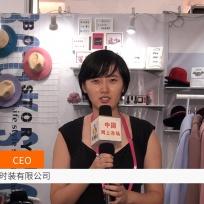 COTV全球直播: 上海炘熹时装有限公司(韩国)