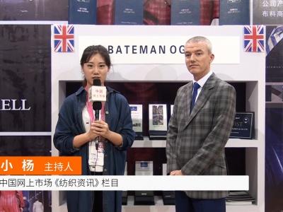 中国网上市场报道: BATEMAN OGEN 有限公司