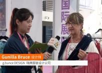中网市场发布: g.bruce DESIGN 瑞典服装设计公司