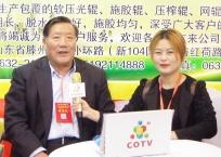 中网市场发布: 山东亿力恒胶辊有限公司