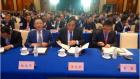 中网市场ChinaOMP.com_家纺大会成都启幕:共谋新发展,共建新家纺