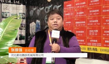 COTV全球直播: 河北廊坊腾跃机械部件有限公司