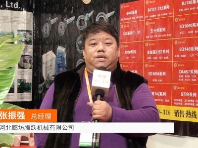 中国网上市场报道: 河北廊坊腾跃机械部件有限公司