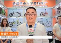 中网市场发布: 杭州萧山远东自行车厂