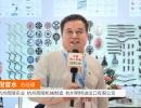 中网市场发布: 杭州西陵实业