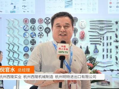 中国网上市场发布: 杭州西陵实业