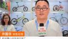 中國網上市場ChinaOMP.com_中國網上市場發布: 杭州蕭山遠東自行車廠專業生產銷售自行車及配件