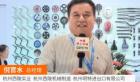中網市場ChinaOMP.com_中網市場發布: 杭州西陵實業有限公司生產交通工具及配件