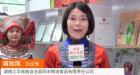 中网市场ChinaOMP.com_中网市场发布: 湖南江华瑶族自治县同丰粮油食品