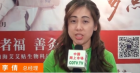 中网市场ChinaOMP.com_中网市场发布: 深圳前海艾艾贴生物科技