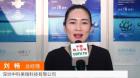 中网市场ChinaOMP.com_中网市场发布: 深圳中科美瑞科?#21152;?#38480;公司研发销售健康水过虑设备产品