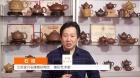 中網市場ChinaOMP.com_中網市場發布: 江蘇宜興石峰紫砂陶藝