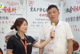 中国网上市场发布: 重庆尹华食品有限公司