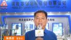 中网市场ChinaOMP.com_中网市场发布: 河北志强缝制设备