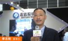 中網市場ChinaOMP.com_中網市場發布: 江蘇志遠股份有限公司