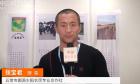 中网市场ChinaOMP.com_中国网上市场报道: 五常市御源农业合作社