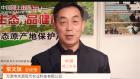 中网市场ChinaOMP.com_中网市场发布: 万源市京源现代农业科技有限公司