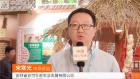 中网市场ChinaOMP.com_中网市场发布: 吉林省吉可生态农业发展有限公司