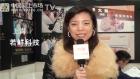 中網市場ChinaOMP.com_中網市場報道: 上海若鮮科技有限公司