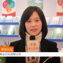 COTV全球直播: 扬州民生刷业日化有限公司