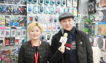 COTV全球直播: 义乌鼎豪电脑耗材商行