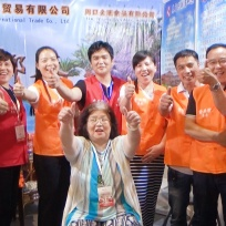 COTV全球直播: 上海金丝猴股份集团有限公司