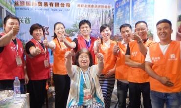 中网市场发布: 上海金丝猴股份集团有限公司
