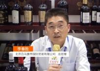 中网市场发布: 北京白马康帝国际贸易有限公司