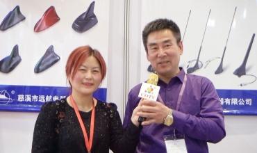 COTV全球直播: 慈溪市远航电器有限公司