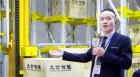 中网市场ChinaOMP.com_中网市场发布: 允仓智能科技(上海)有限公司专注智能物流及仓储整体解决方案
