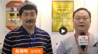 中網市場ChinaOMP.com_中網市場發布: 新疆騎士盾潤滑油