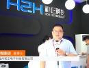 中网市场发布: 温州和正电子科技