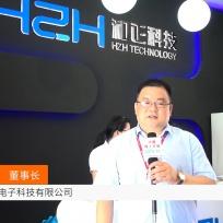 COTV全球直播: 温州和正电子科技