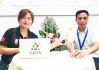 COTV全球直播: 摩尔元数(厦门)科技有限公司