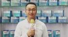 """中网市场ChinaOMP.com_中网市场发布:??#19981;?#33609;珊瑚生物科技有限公司专业研发、生产和销售批发""""草珊瑚""""等保健食品"""