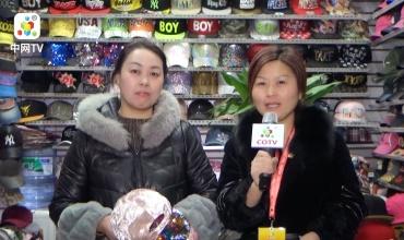 COTV全球直播: 义乌市唯美帽业