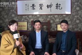 中网市场《商务资讯》栏目专访: 乾坤背景发展文化专题报道
